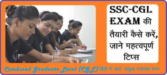 SSC-CGL Exam